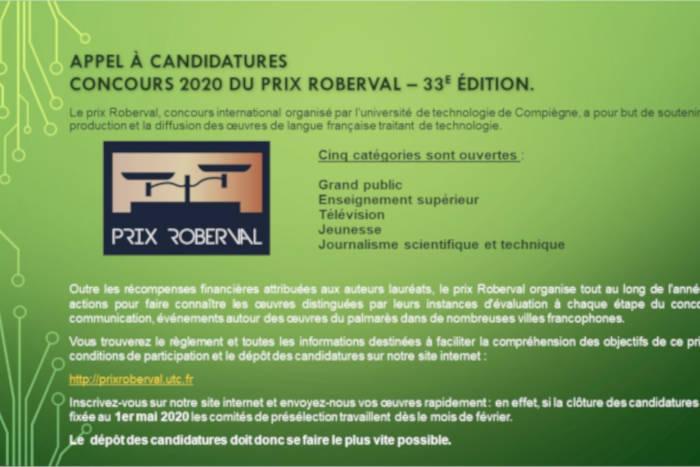 33e édition du prix Roberval – Appel à candidatures